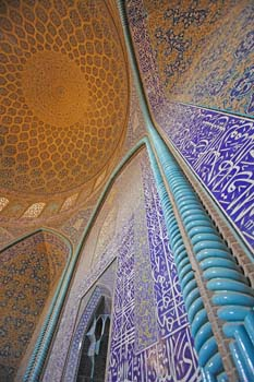 <b>Iran, Isfahan</b>, Decorations at Masjed-e Sheikh Lotfollah Mosque